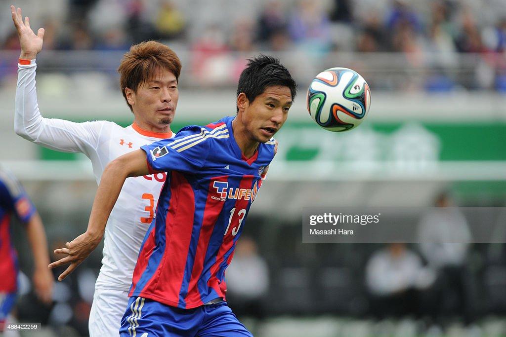 FC Tokyo v Omiya Ardija - J.League 2014
