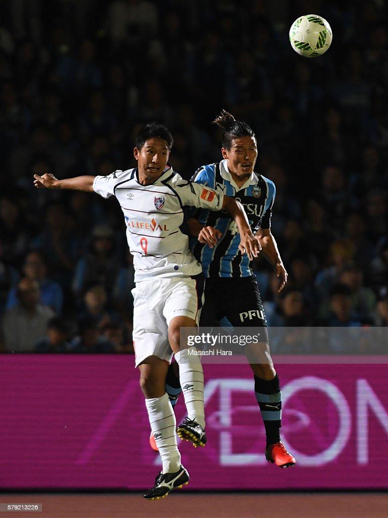 Kawasaki Frontale v FC Tokyo - J.League