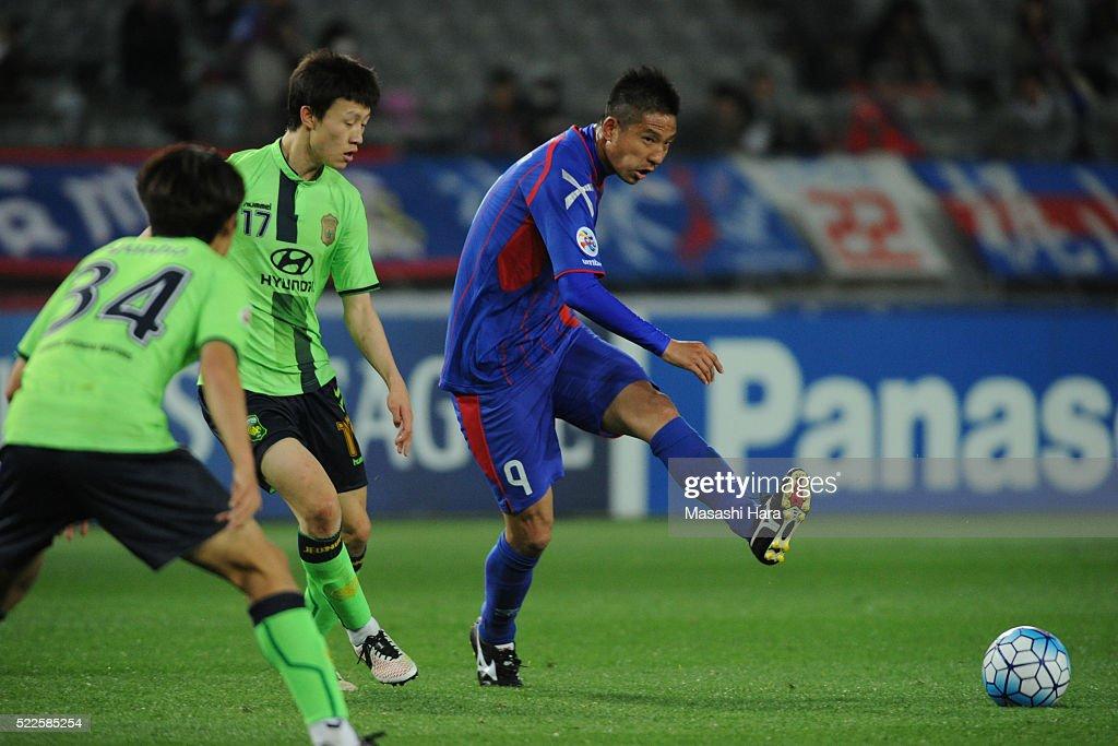 FC Tokyo v Jeonbuk Hyundai Motors - AFC Champions League Group E