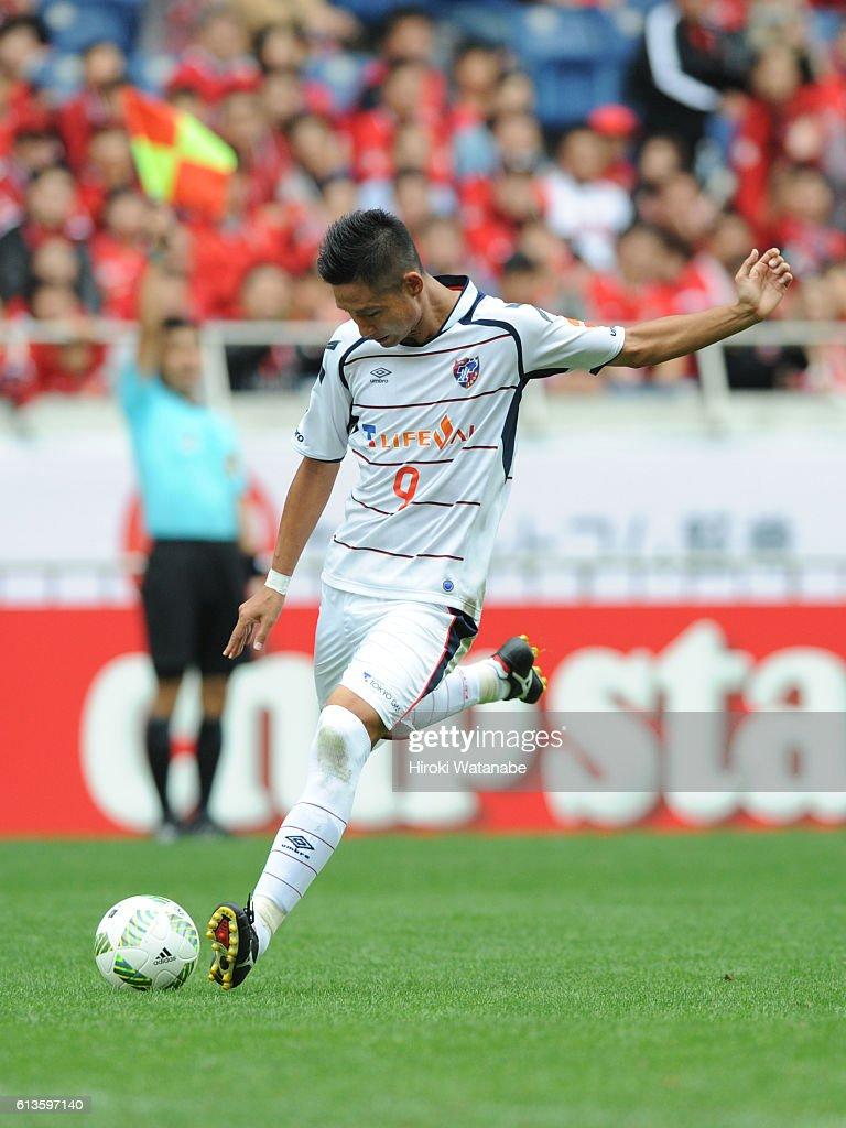 Urawa Red Diamonds v FC Tokyo - J.League Levain Cup Semi Final 2nd Leg