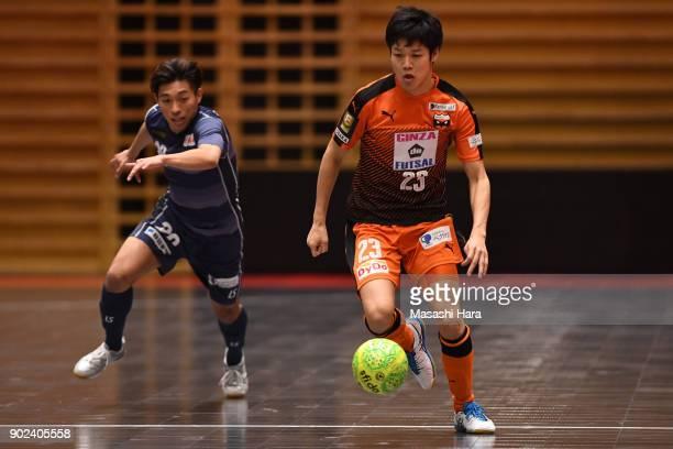Sota Shibano of Shriker Osaka in action during the FLeague match between Shriker Osaka and Agleymina Hamamatsu at the Komazawa Gymnasium on January 8...