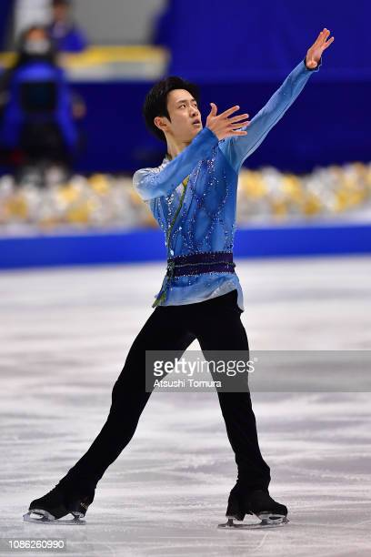 Sota Yamamoto competes in the men's free skating on day four of the 87th Japan Figure Skating Championships at Towa Yakuhin RACTAB Dome on December...