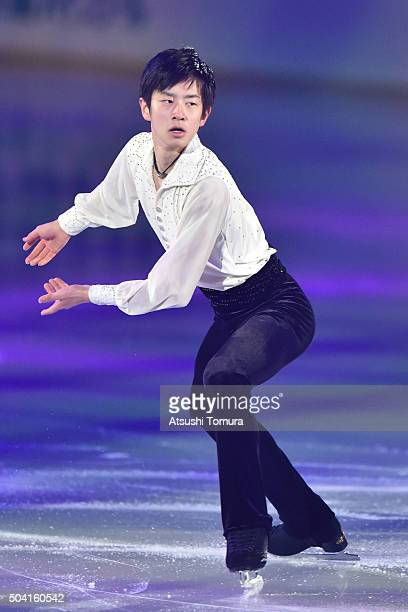 Sota Yamamoto of Japan performs his routine during the NHK Special Figure Skating Exhibition at the Morioka Ice Arena on January 9, 2016 in Morioka,...