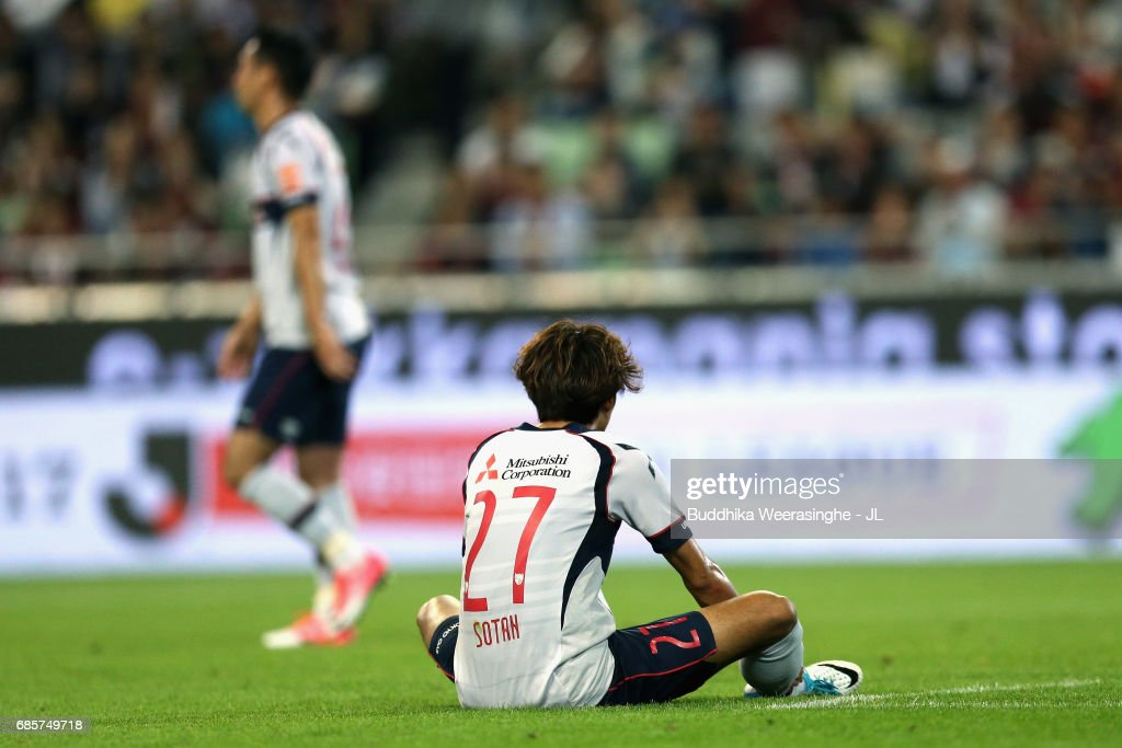 Sotan Tanabe of FC Tokyo reacts after his side's 1-1 draw in the J.League J1 match between Vissel Kobe and FC Tokyo at Noevir Stadium Kobe on May 20, 2017 in Kobe, Hyogo, Japan.