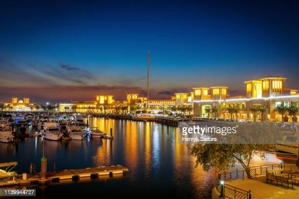 Souk Sharq in Kuwait City
