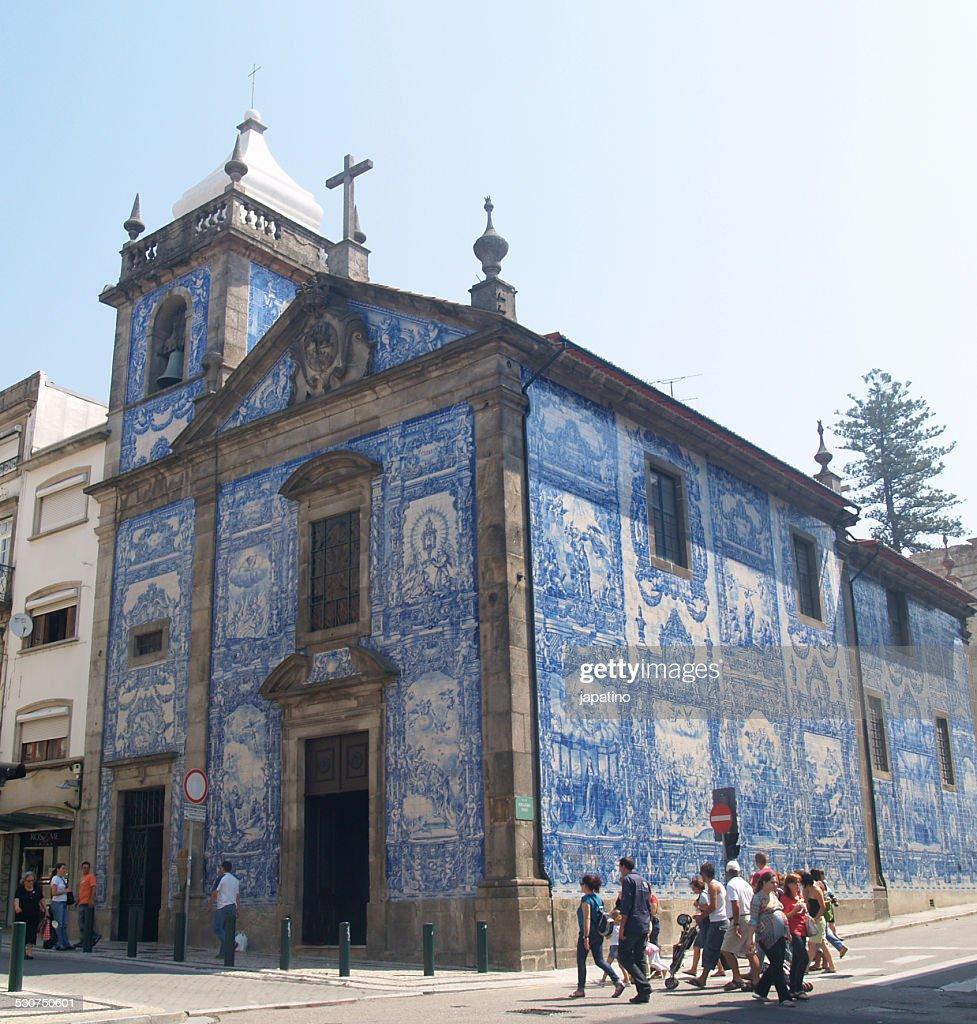 Souls Chapel of St. Catherine of Alexandria : ストックフォト