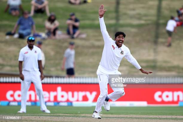 Soumya Sarkar of Bangladesh appeals for his LBW against Ross Taylor of New Zealand during day two of the First Test match in the series between New...