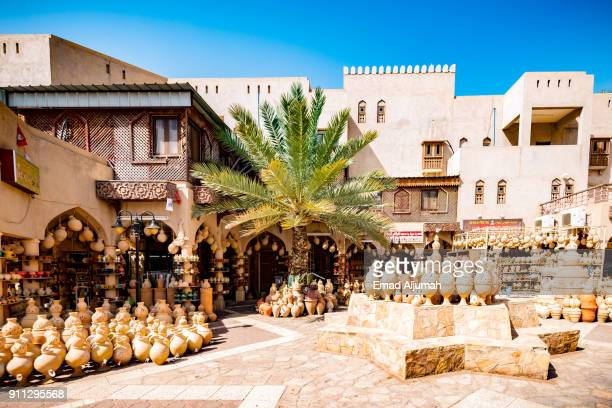 Souq Nizwa, Nizwa, Oman - February 28, 2016