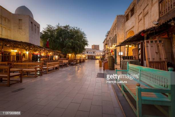souq waqif in doha - souk stock pictures, royalty-free photos & images