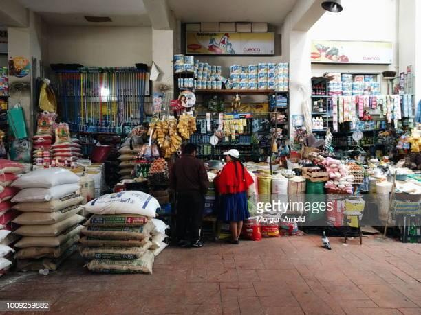 South American Market