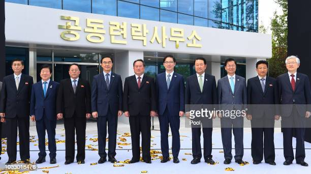 South And North Korea Officially Launch Joint Liaison ...