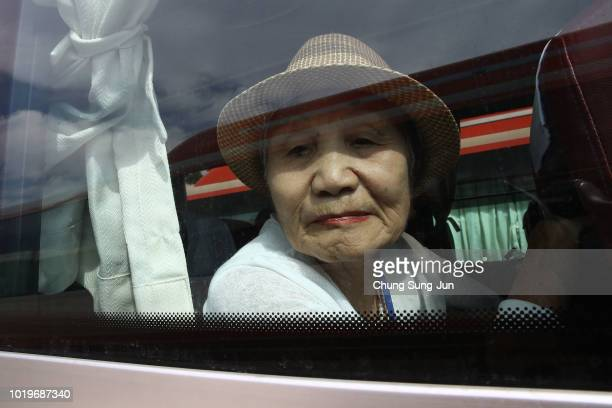 South and North Korea's family reunion participants prepare to depart for North Korea at the Customs Inspection and Quarantine checkpoint before...