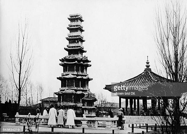 South Corea Seoul Seoul Gyeongcheonsa Pagode at the Gyeongbokgung Palace in Seoul ca 1926 Photographer Walter Gircke Published by 'Zeitbilder'...