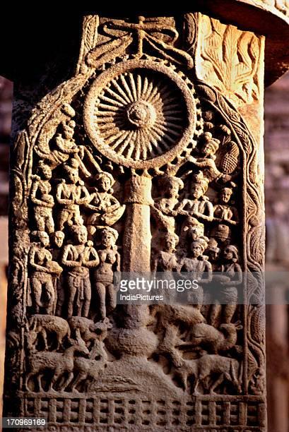 South gate stupa Sanchi Madhya Pradesh India