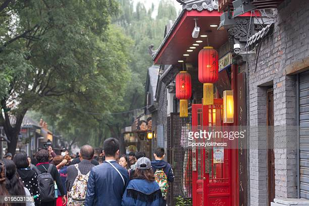 south gong and drum lane (nanluogu xiang) in beijing, china - pekin duck stock pictures, royalty-free photos & images