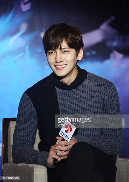 South Korea actor Ji Chang Wook attends a press conference for an upcoming Countdown Live to be held on Jiangsu Satellite TV on December 30 2015 in...