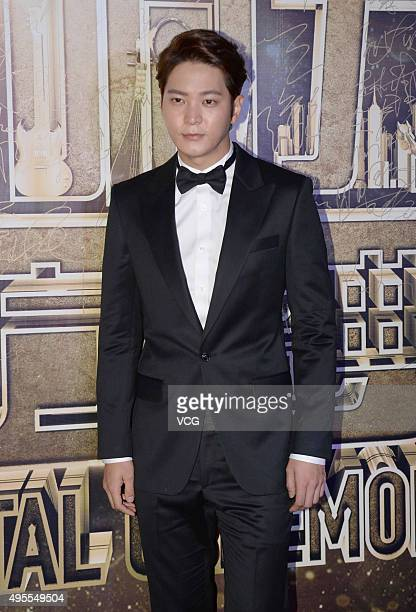 South Korea actor Joo Won arrives at the red carpet of the 2015 Asian Influence Award Oriental Ceremony at Beijing Workers' Gymnasium on November 3,...
