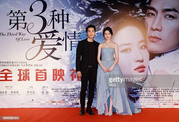 South Korea actor Song Seung Heon and Chinese actress Liu Yifei arrive at the red carpet of new film The Third Way Of Love on September 22 2015 in...