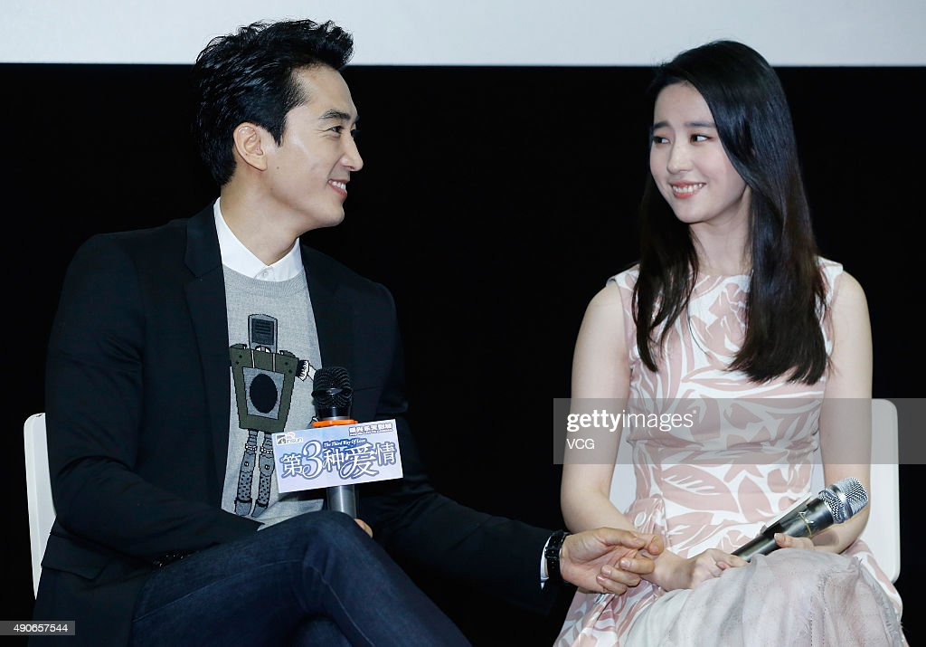 """Song Seung Heon And Liu Yifei Promote """"The Third Way Of Love"""" In Wuhan"""