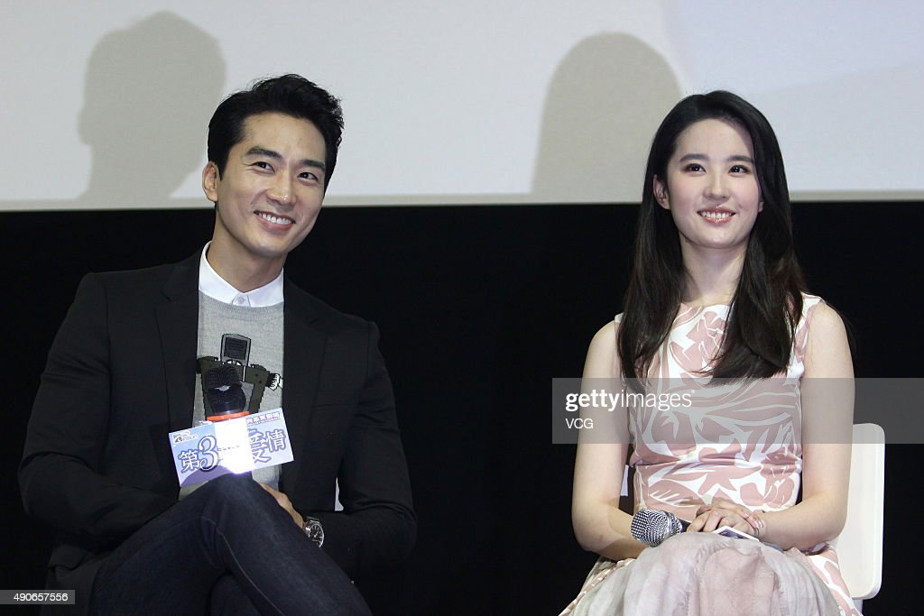 "Song Seung Heon And Liu Yifei Promote ""The Third Way Of Love"" In Wuhan"