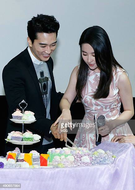 South Korea actor Song Seung Heon and girlfriend Liu Yifei a Chinese actress promote the new movie 'the Third Way of Love' on September 30 2015 in...