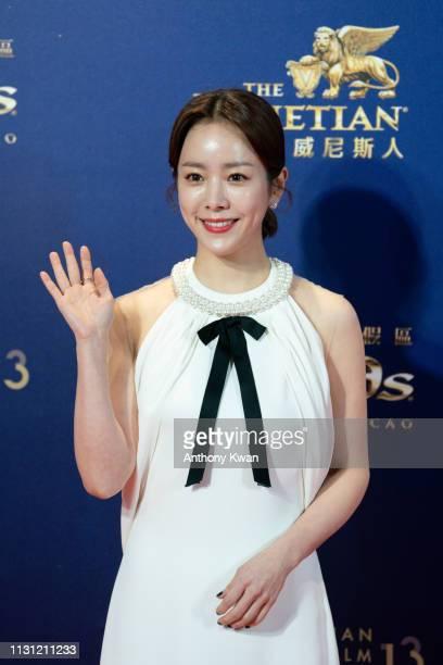 South Korea actress Han Jimin attends the 13th Asian Film Awards on March 17 2019 in Hong Kong Hong Kong