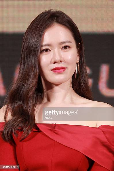 Son Ye Jin Pictures and Photos | Getty Images