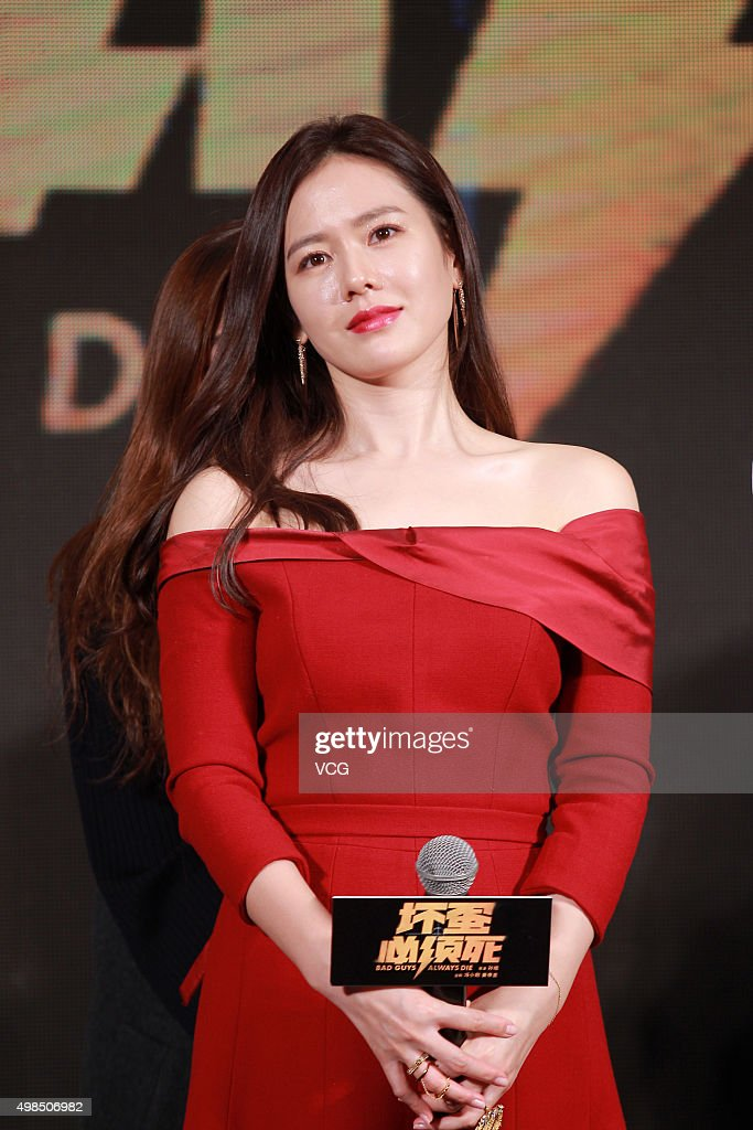 So Ye-jin Pikat Pecinta Film China - Kembang Pete