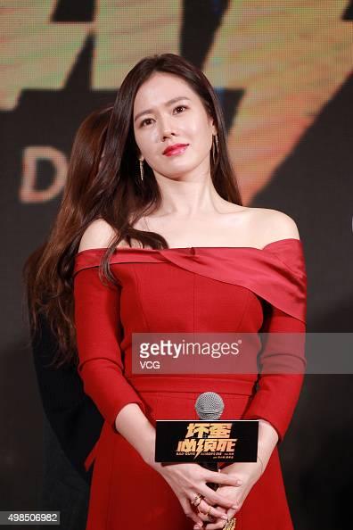 South Korea actress Son Ye Jin attends premiere press