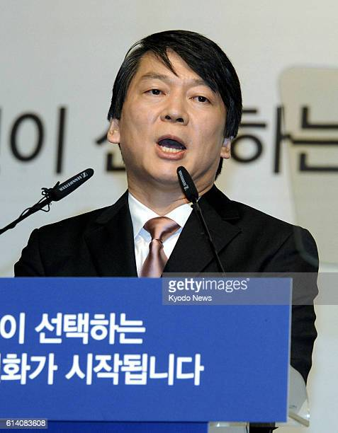 SEOUL South Korea Ahn Cheol Soo a former medical doctor and software mogul announces his candidacy for South Korea's presidential election in...