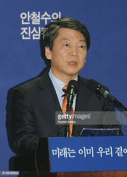 SEOUL South Korea Ahn Cheol Soo a former university professor and software mogul speaks on campaign pledges for the South Korean presidential...