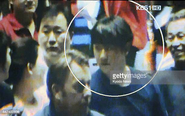 SEOUL South Korea Footage taken from South Korean TV station KBS aired Feb 15 shows a man believed to be Kim Jong Chol the second son of North Korean...