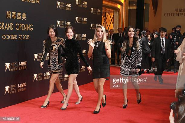 South Korea girls band Sistar attend an opening ceremony of Studio City Macau on October 27, 2015 in Macau, China.