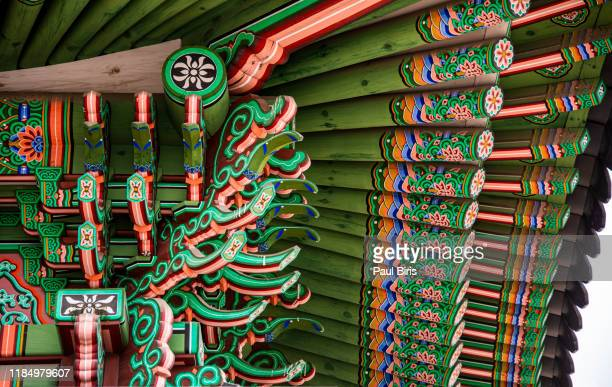 south korea: gyeongbokgung palace roof details, seoul - korean culture stock pictures, royalty-free photos & images