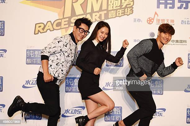 South Korea host Jee Seok Jin hostess and actress Song Ji Hyo and host Kim Jong Kook attend Running Man carnival on November 20 2015 in Nanjing...