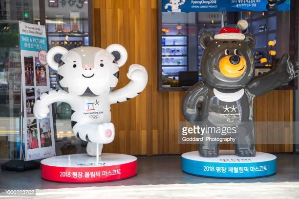 韓国: ソウル仁寺洞エリア