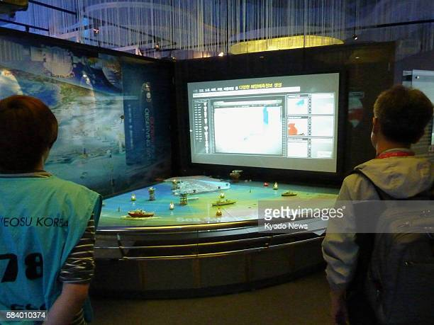 YEOSU South Korea Materials describing a group of islets as 'Dokdo' in Korean are displayed at the Yeosu Expo in South Korea on June 2 2012 The...