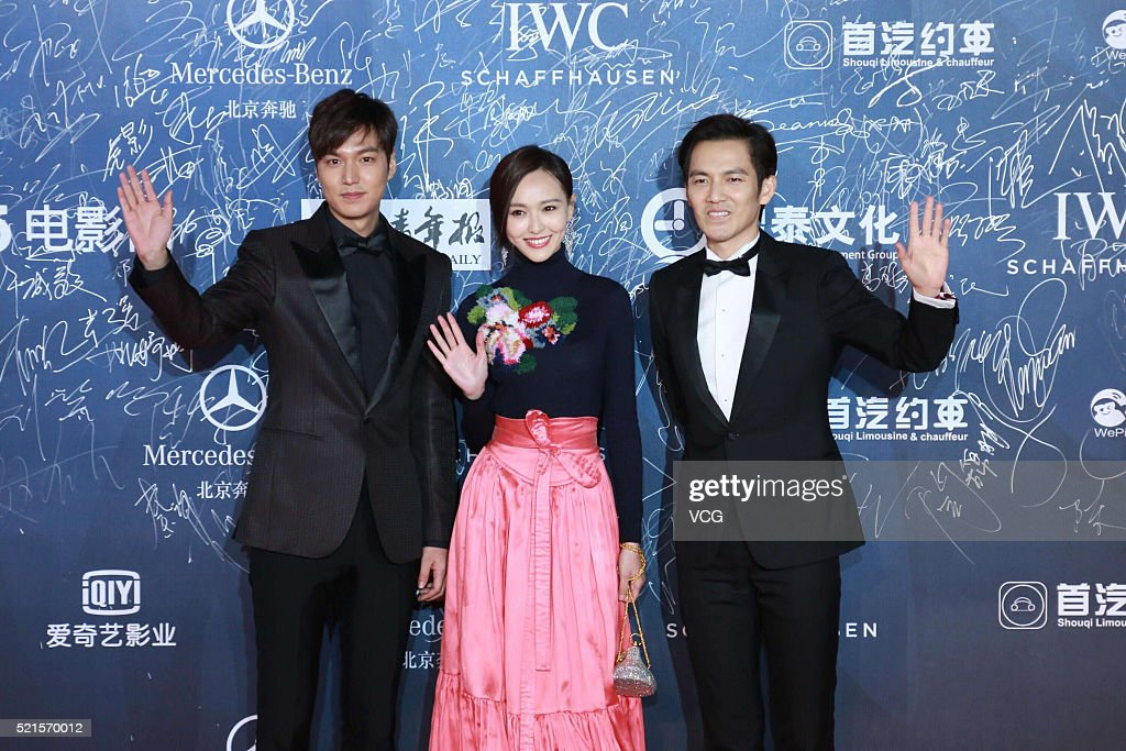 2016 Beijing International Film Festival - Red Carpet & Opening Ceremony