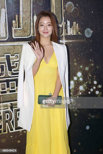 South Korea model and actress Kim Hee-sun arrives at the red carpet of the 2015 Asian Influence Award Oriental Ceremony at Beijing Workers' Gymnasium...