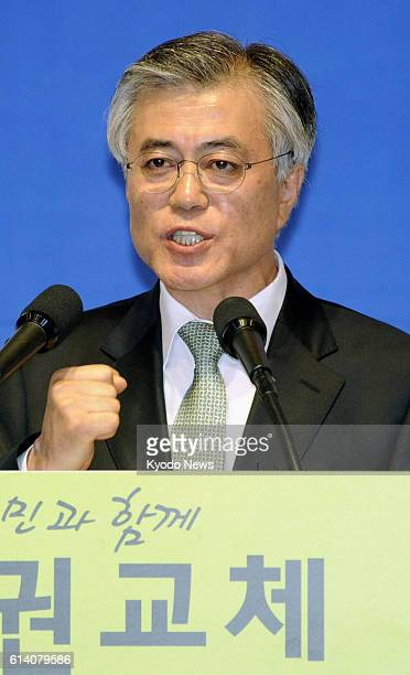 SEOUL South Korea Moon Jae In a former human rights lawyer and exchief of staff to former South Korean President Roh Moo Hyun speaks in Goyang South...