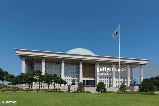 south korea national assembly building - bloomington indiana stock photos and pictures