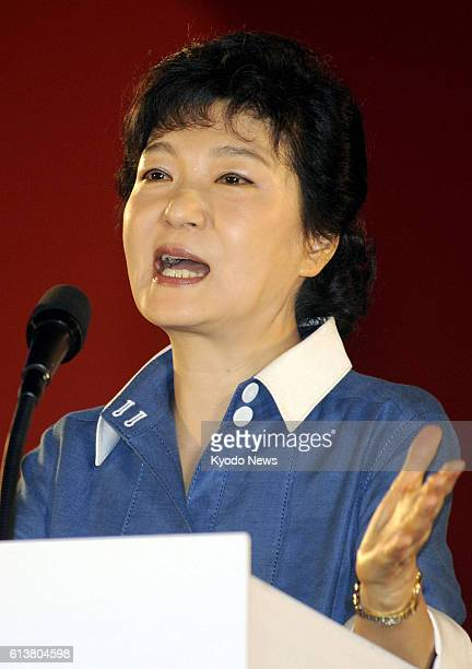 SEOUL South Korea Park Geun Hye a senior lawmaker of South Korea's ruling Saenuri Party and a daughter of former President Park Chung Hee delivers a...