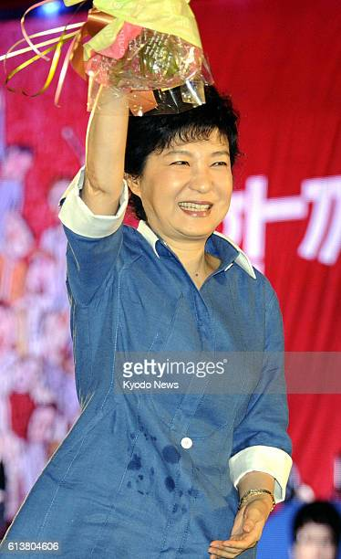 SEOUL South Korea Park Geun Hye a senior lawmaker of South Korea's ruling Saenuri Party and a daughter of former President Park Chung Hee smiles at a...