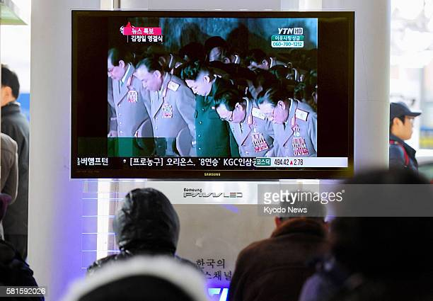 SEOUL South Korea People at a train station in Seoul watch a news program on Dec 28 related to the funeral of North Korean leader Kim Jong Il The...