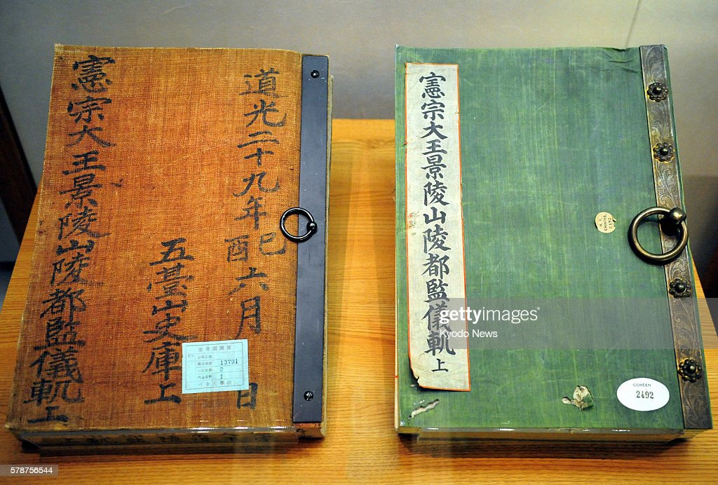 SEOUL, South Korea - Photo shows ancient Korean royal books