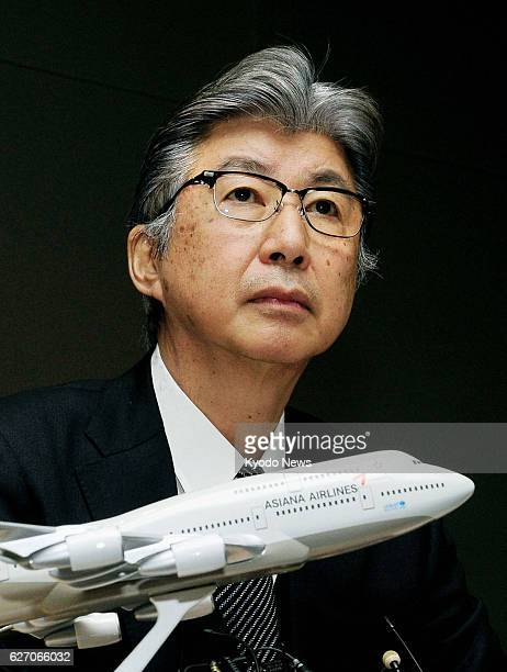 SEOUL South Korea Photo taken Dec 4 at the headquarters of Asiana Airlines Inc in Seoul shows Akiyoshi Yamamura a former All Nippon Airways pilot...
