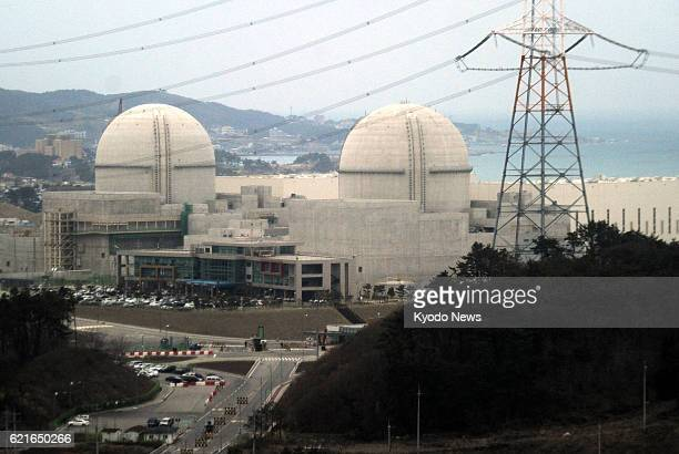 South Korea - Photo taken Feb. 5 shows dome-type Advanced Power Reactor 1400 reactors at the Kori nuclear power plant in Ulsan, South Korea. In 2009,...