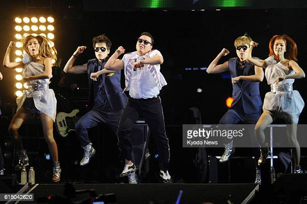 SEOUL South Korea Popular South Korean rapper PSY performs in Seoul on Oct 4 2012
