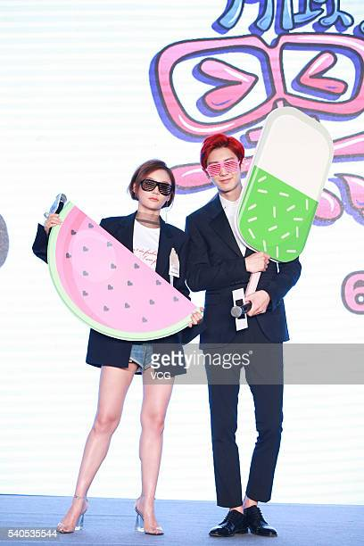South Korea singer and actor Park Chan Yeol and actress Yuan Shanshan attend press conference for movie 'So I Married the Antifan' during the 19th...