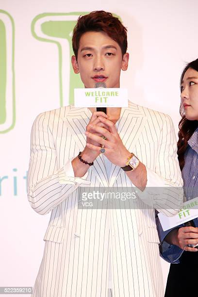 South Korea singer and actor Rain attends a commercial activity of Wellcarefit on April 18 2016 in Shanghai China